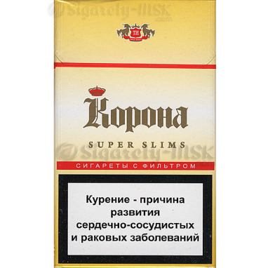 КОРОНА Super Slims желтая