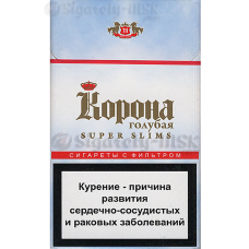 КОРОНА Super Slims голубая