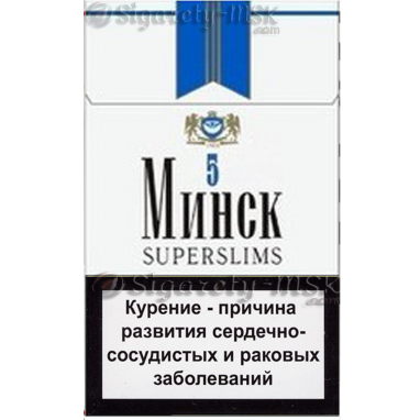МИНСК СИНИЙ SUPERSLIMS
