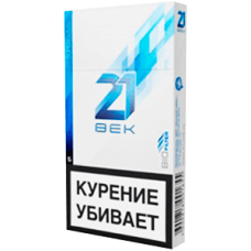 21 VEK 5 SUPERSLIM (21 ВЕК 5 СУПЕРСЛИМ)