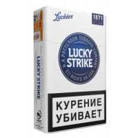 Lucky Strike Blue
