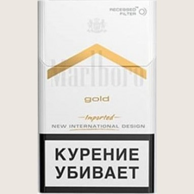 MARLBORO GOLD ORIGINAL