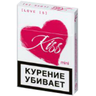 Kiss love is