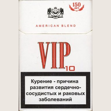 VIP RED 10
