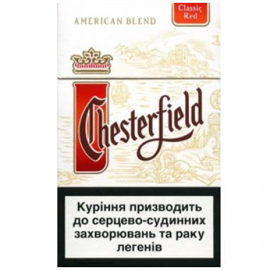 CHESTERFIELD RED