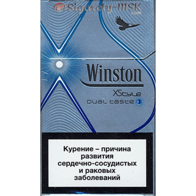 WINSTON XStyle DUAL casce